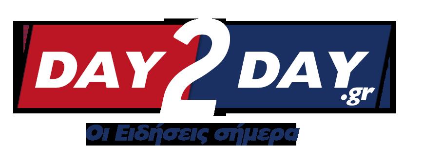 iNews247 – Οι Είδησεις Σήμερα