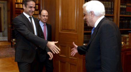 Έκτακτη συνάντηση με τον Παυλόπουλο ζήτησε ο Μητσοτάκης