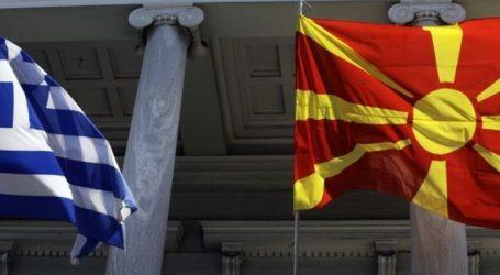 Κρίσιμες στιγμές για το Μακεδονικό! Επικρατέστερο όνομα το Severna Makedonija