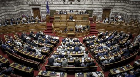 Στη Βουλή την Παρασκευή το πολυνοσχέδιο για την τελευταία αξιολόγηση