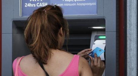 Δωρεάν μόνο ο αέρας που αναπνέουμε! Χρεώνουν αλλαγή PIN, ανανέωση καρτών και… ερώτηση υπολοίπου οι τράπεζες