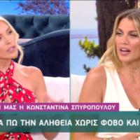 Κατερίνα Καινούργιου – Κωνσταντίνα Σπυροπούλου: Πώς έλυσαν την παρεξήγηση μεταξύ τους;