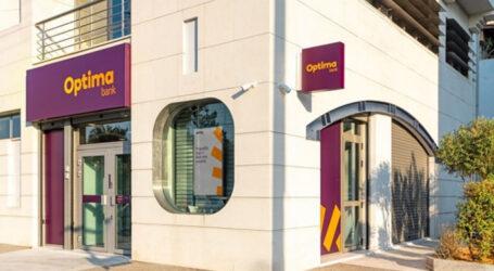 Τανισκίδης: Συνεχίζεται με ταχείς ρυθμούς η επέκταση της Optima Bank