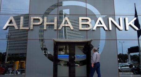Alpha Bank: Αναστάτωση μετά από μαζικά SMS για αλλαγή κωδικών e-banking