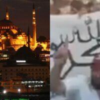 Βεβήλωσαν την Αγιά Σοφιά: Άνοιξαν σημαία των Ταλιμπάν και φώναζαν «Αλλαχού Ακμπάρ» (Βίντεο)
