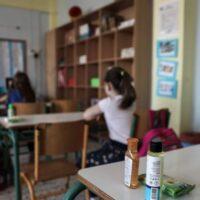 Κορονοϊός: Το ρίσκο με το άνοιγμα των σχολείων - Τι συμβαίνει σε ΗΠΑ και Ισραήλ