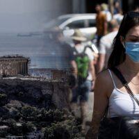 Νέα περιοριστικά μέτρα στην Αττική: Όριο 9 ατόμων σε όλες τις συναθροίσεις- Τέλος οι συναυλίες - Τηλεργασία στο 40% και κλιμακωτό ωράριο στο Δημόσιο