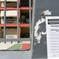 Κορωνοϊός: Αυτόφωρο για τους αρνητές μάσκας