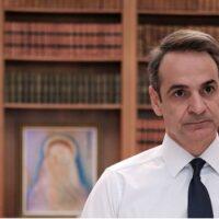 Μητσοτάκης - Live: Tο τηλεοπτικό μήνυμα του πρωθυπουργού - Πώς θα αποφύγουμε νέο lockdown