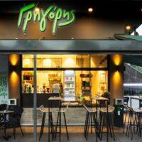 Γρηγόρης: Πάνω από 360 καταστήματα franchise σε Ελλάδα και εξωτερικό