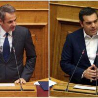 Νέα δημοσκόπηση της GPO: Απόλυτη κυριαρχία για ΝΔ και Μητσοτάκη - Οι πολίτες λένε «ναι» στον διάλογο με την Τουρκία