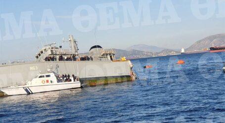 Φωτογραφίες: Βυθίζεται το «Καλλιστώ» του Πολεμικού Ναυτικού στον Πειραιά – Πλοίο του έκοψε την πρύμνη