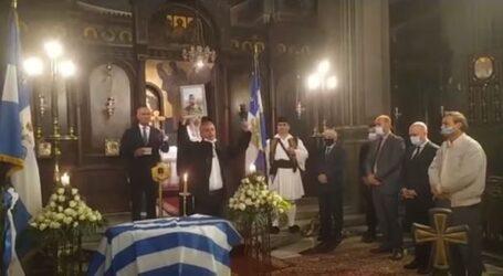 Μνημόσυνο Κατσίφα: Ακραία πρόκληση από οπαδό του Κασιδιάρη