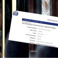 Βασιλικό νοικοκυριό: Η Ελισάβετ δίνει 20.000£ για 30 ώρες εργασίας στο παλάτι