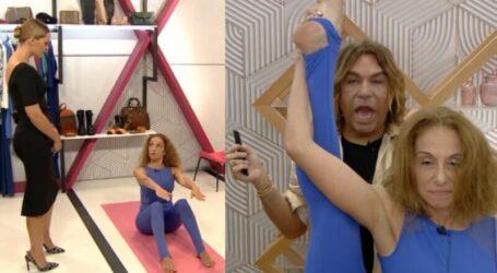 Διαγωνιζόμενη πήγε στο Style Me Up και έκανε μαθήματα pilates σε Υβόννη και Τρύφωνα