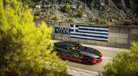 Η Audi επέλεξε Ελλάδα…