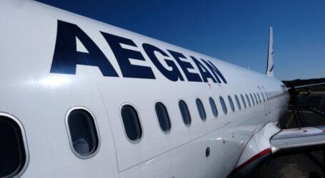 Το σχέδιο της κυβέρνησης για στήριξη της Aegean