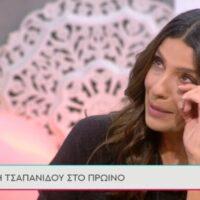 «Λύγισε» η Πόπη Τσαπανίδου: «Θα βάλω τα κλάματα. Συγγνώμη στους τηλεθεατές»