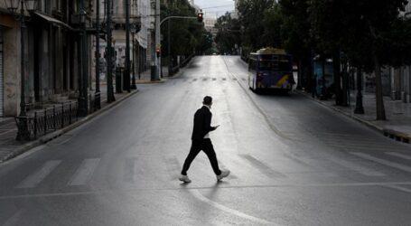 """Στο """"κόκκινο"""" ξανά η Αττική – Σήμερα οι αποφάσεις για σχολεία & καταστήματα – Σενάριο για απαγόρευση κυκλοφορίας στις 18:00"""