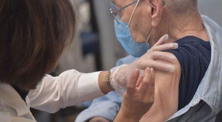 Pfizer: Αποτελεσματικότητα 94% του εμβολίου στον «πραγματικό κόσμο»