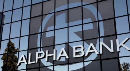 Alpha: «Ψήφος εμπιστοσύνης» από τους διεθνείς οίκους γιατοdeal μεDK