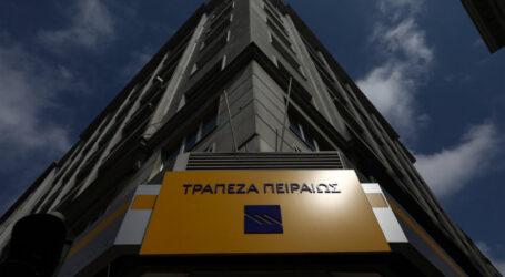 Τράπεζα Πειραιώς:Αίτησηγια ένταξη στο πρόγραμμα «Ηρακλής»