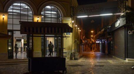 """FT: Ευκαιρία για οικονομική αναδιάρθωση το Ευρωπαϊκό """"Greece 2.0"""""""