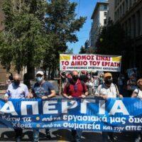 Διαδηλώσεις και πορείες κατά του εργασιακού νομοσχεδίου